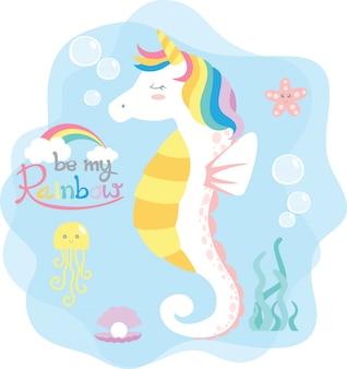 Seahorse rainbow