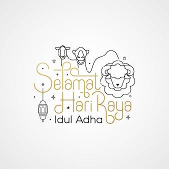 Selamat hari raya idul adha oznacza szczęśliwą ilustrację wektorową eid al adha