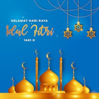 Selamat hari raya idul fitri oznacza happy eid mubarak w języku indonezyjskim, dla eid i ramadan mubarak projekt karty z pozdrowieniami z latarnią gwiazd i meczetu, zaproszenie dla społeczności muzułmańskiej.