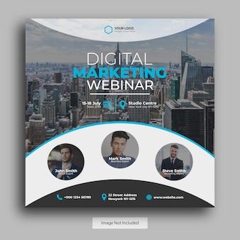 Seminarium internetowe dotyczące marketingu cyfrowego szablon postu w mediach społecznościowych, kwadratowy szablon banera