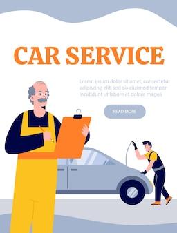 Serwis samochodowy i plakat konserwacji pojazdu z ilustracją wektorową mechanika