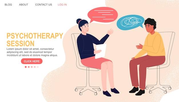 Sesja psychoterapii. zdrowie psychiczne. wstęp. psycholog z pacjentem. rozmowa.
