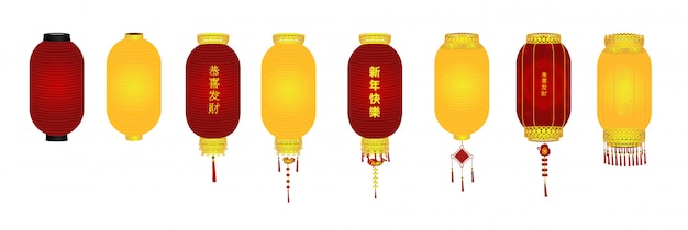 Set chiński lampion na białym tle