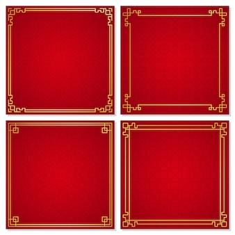 Set orientalna chińczyka granicy ornamentu wektoru ilustracja