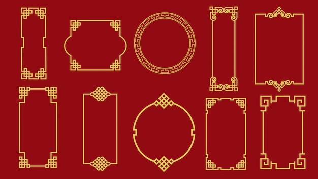 Set różnorodna tradycyjna złota porcelany rama odizolowywająca