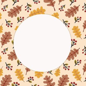 Sezon jesień tło z okrągłą ramą na wolnej przestrzeni. ilustracja wektorowa