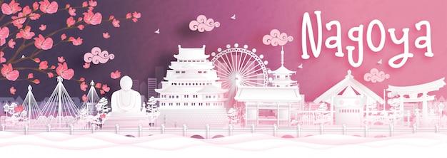 Sezon jesienny z spadającym kwiatem sakura i nagoya w japonii