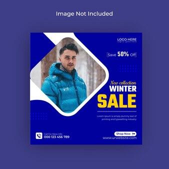 Sezon zimowy wyprzedaż mody w mediach społecznościowych post na instagram baner i baner internetowy premium wektor