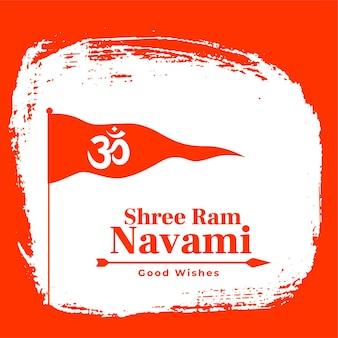 Shree ram navami hinduski festiwal ozdobny kartkę z życzeniami z flagą