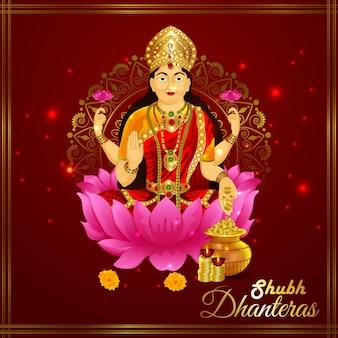Shri laxmi ozdobiona kartką z życzeniami