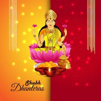 Shri laxmi zdobione, kartka z życzeniami shubh dhanteras