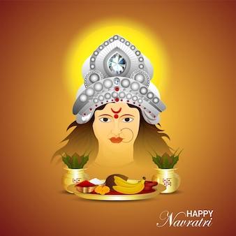Shubh navratri indyjski hinduski festiwal kartkę z życzeniami i tło