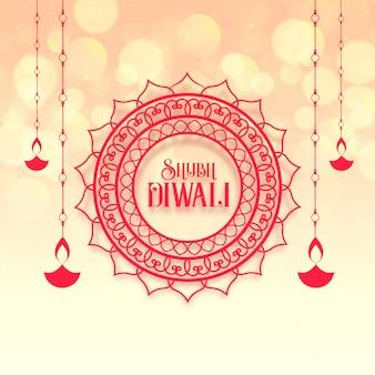 Shubh (szczęśliwy) powitanie festiwalu diwali z diya