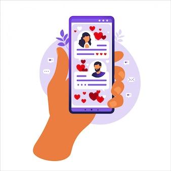 Sieci społecznościowe, czatowanie, aplikacja randkowa. ilustracja wektorowa dla użytkowników aplikacji randkowej. płaskie ilustracja znajomość mężczyzny i kobiety w sieci społecznościowej. ilustracja wektorowa w mieszkaniu.