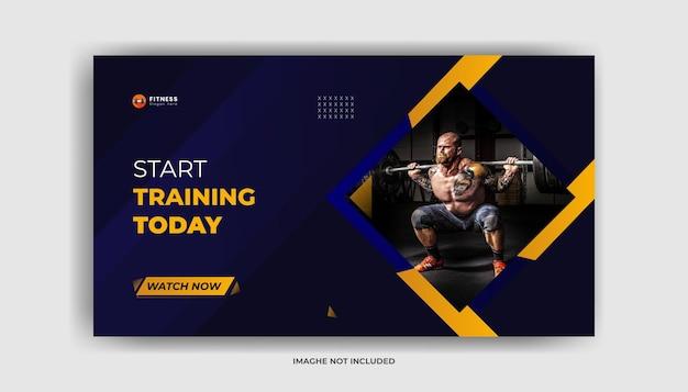Siłownia fitness miniatura youtube i szablon banera internetowego premium wektor