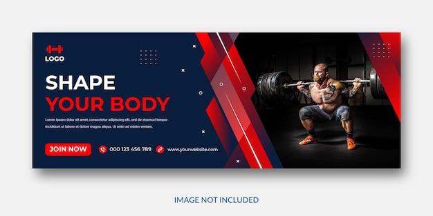 Siłownia fitness projekt szablonu okładki na facebook