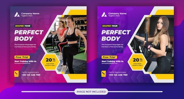 Siłownia i fitness kwadratowy szablon banera internetowego w mediach społecznościowych
