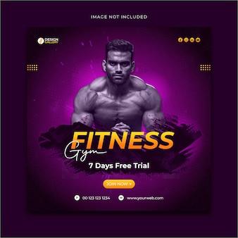 Siłownia i fitness projekt szablonu postu promocyjnego w mediach społecznościowych