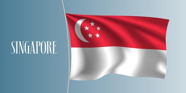 Singapur macha flagą ilustracja