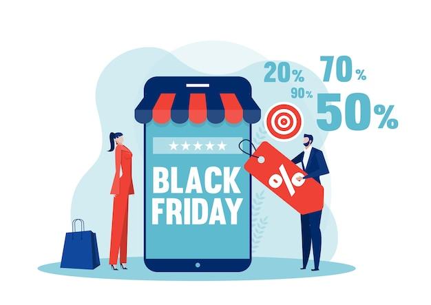 Sklep w czarny piątek, ludzie kupujący z super rabatem, usługa sklepu online, ilustracja marketingowa zakupu promocyjnego.