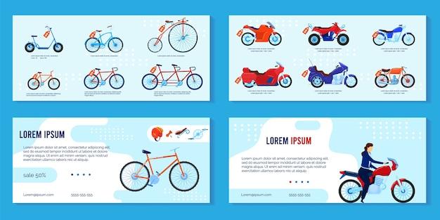 Sklepy rowerowe, zestaw ilustracji wektorowych sklepu rowerowego, płaski sprzęt sportowy z kreskówek dla rowerzystów kolekcja banerów, nowoczesne i retro cykle