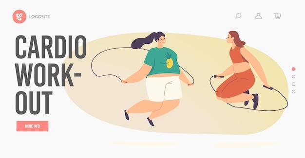 Skoki trening treningowy classlanding page szablon. grube dziewczyny w strojach sportowych angażują się w skakanie fitness z liną. kobiety z nadwagą postacie zdrowe sportowe życie. ilustracja kreskówka wektor