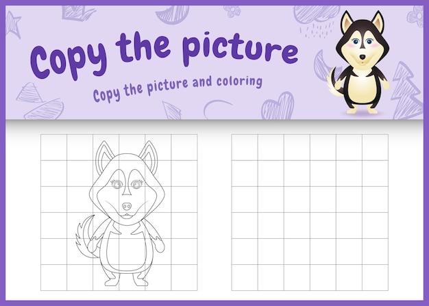Skopiuj obraz gry dla dzieci i kolorowankę z uroczym psem husky