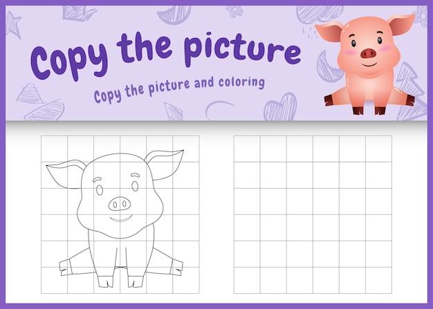 Skopiuj obraz gry dla dzieci i kolorowankę ze śliczną świnią