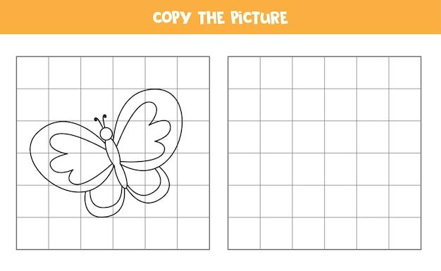 Skopiuj obraz motyla rysunkowego. gra edukacyjna dla dzieci. ćwiczenia pisma ręcznego.
