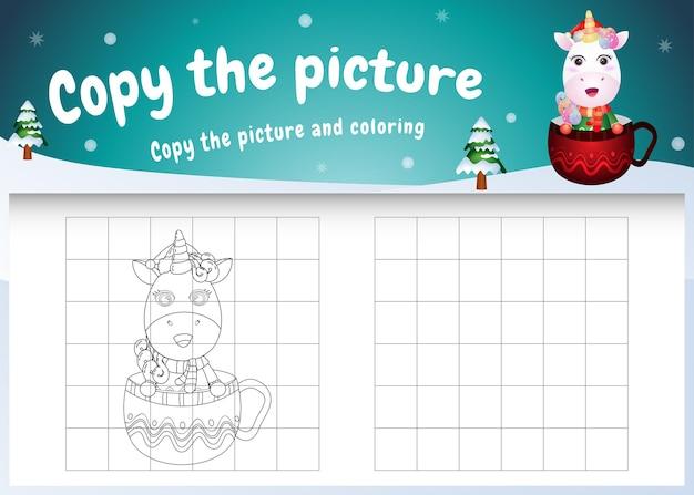 Skopiuj obrazek dla dzieci i stronę do kolorowania z uroczym jednorożcem na kubku