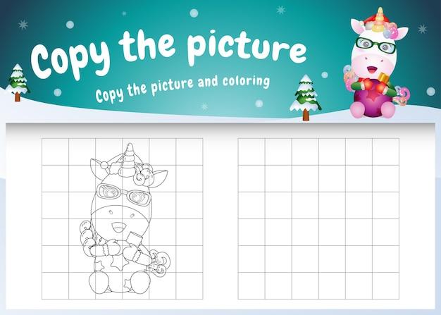 Skopiuj obrazek dla dzieci i stronę do kolorowania za pomocą uroczej kulki do przytulania jednorożca