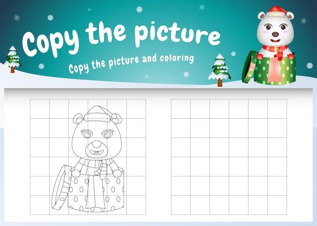 Skopiuj obrazek dla dzieci i stronę do kolorowania ze słodkim niedźwiedziem polarnym, używając kostiumu świątecznego