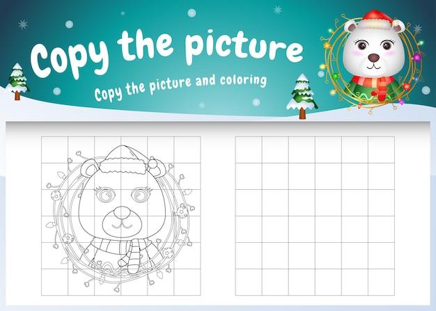Skopiuj obrazek dla dzieci i stronę do kolorowania ze słodkim niedźwiedziem polarnym
