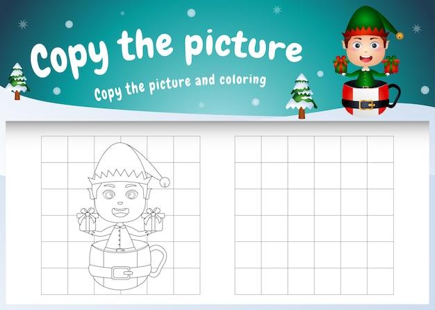Skopiuj obrazek gry dla dzieci i stronę do kolorowania z uroczym chłopcem elfem na balonie na gorące powietrze