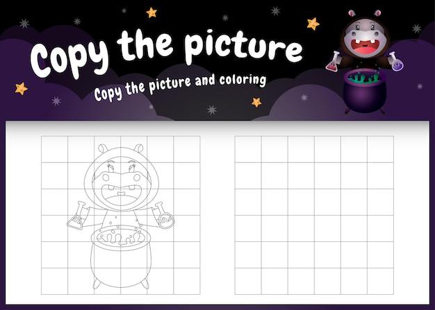 Skopiuj obrazek gry dla dzieci i stronę do kolorowania z uroczym hipopotamem za pomocą kostiumu na halloween
