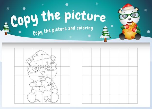 Skopiuj obrazek gry dla dzieci i stronę do kolorowania za pomocą uroczej piłki do przytulania pandy