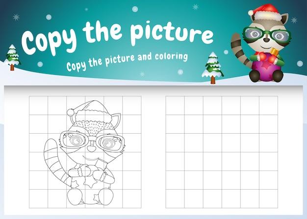 Skopiuj obrazek gry dla dzieci i stronę do kolorowania za pomocą uroczej piłki do przytulania szopa pracza