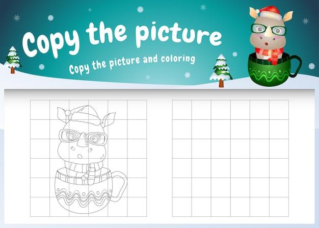 Skopiuj obrazek gry dla dzieci i stronę do kolorowania ze słodkim nosorożcem na kubku