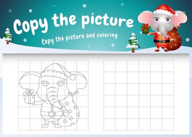 Skopiuj obrazek gry dla dzieci i stronę do kolorowania ze słodkim słoniem za pomocą kostiumu świętego mikołaja