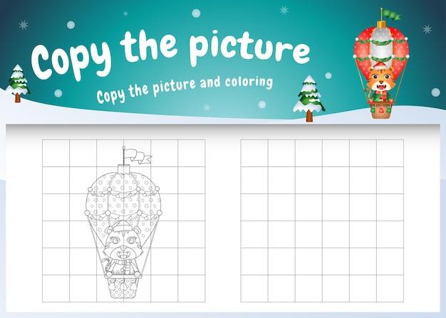 Skopiuj obrazek gry dla dzieci i stronę do kolorowania ze słodkim tygrysem na balonie na ogrzane powietrze
