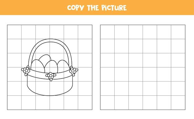 Skopiuj obrazek koszyka wielkanocnego. gra edukacyjna dla dzieci. ćwiczenia pisma ręcznego.