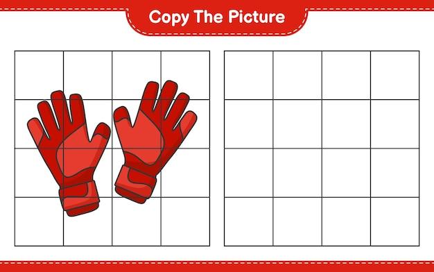 Skopiuj obrazek skopiuj obraz rękawic bramkarskich za pomocą linii siatki edukacyjna gra dla dzieci