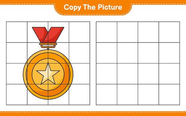 Skopiuj obrazek skopiuj obrazek trofeum za pomocą linii siatki gra edukacyjna dla dzieci