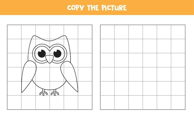 Skopiuj obrazek słodkiej sowy gra edukacyjna dla dzieci ćwiczenie pisma ręcznego