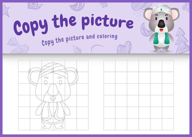 Skopiuj obrazkową grę dla dzieci i koloruj ramadan z motywem strony z uroczą koalą, używając arabskiego tradycyjnego stroju