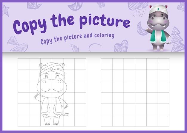 Skopiuj obrazkową grę dla dzieci i koloruj ramadan z motywem strony z uroczym hipopotamem w tradycyjnym arabskim stroju
