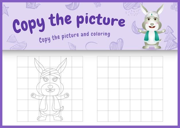 Skopiuj obrazkową grę dla dzieci i koloruj ramadan z motywem strony ze słodkim królikiem w tradycyjnym arabskim stroju