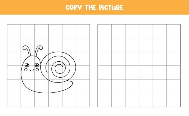 Skopiuj zdjęcie słodkiego ślimaka. gra edukacyjna dla dzieci. ćwiczenie pisma ręcznego.