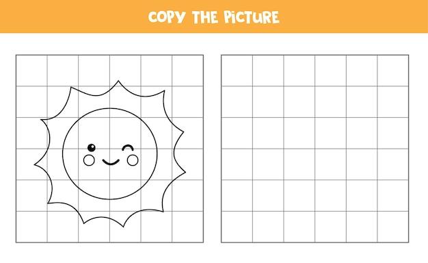Skopiuj zdjęcie uroczego kawaii sun. gra edukacyjna dla dzieci. ćwiczenie pisma ręcznego.