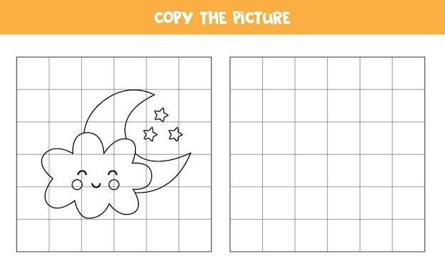 Skopiuj zdjęcie uroczej chmury kawaii i półksiężyca. gra edukacyjna dla dzieci. ćwiczenie pisma ręcznego.